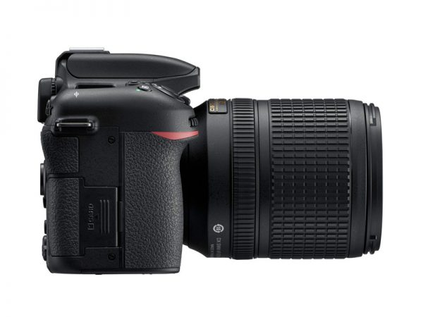 Nikon D7500 Kit 18-140mm