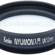 فیلتر لنز کنکو Kenko Filter UV MC 52mm