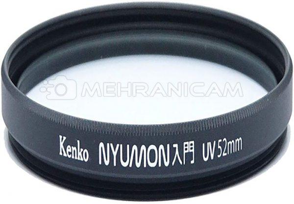 فیلتر لنز کنکو Kenko Filter UV MC 52mm