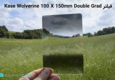 فیلتر Kase Wolverine 100 X 150mm Double Grad